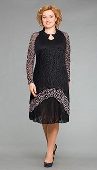 'Пример одежды Надин-Н'